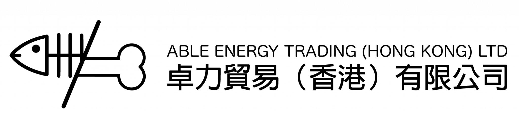 卓力貿易(香港)有限公司